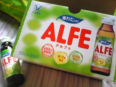 alfe.png