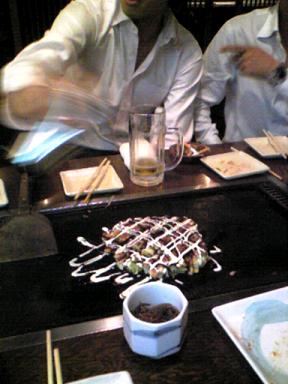 okonomi1.png