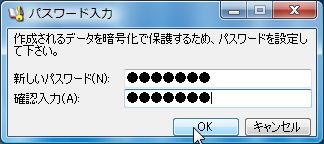 MM IDBank000001