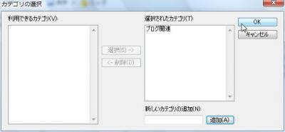 MM IDBank000003