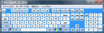 ScreenKeybord000001.jpg