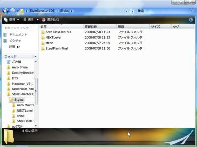 StyleSelector01.jpg