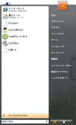 fontslector00.jpg