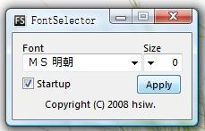 fontslector01.jpg