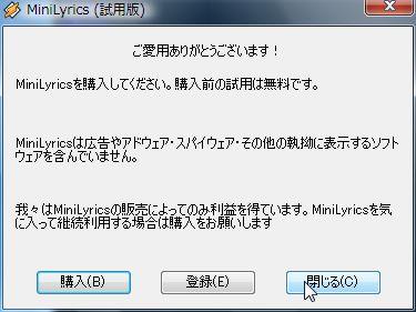 minilyrics000001.jpg