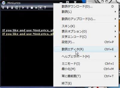 minilyrics000002.jpg