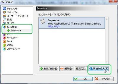 seahorse34982330001.jpg