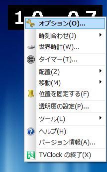 tvclock000001.jpg