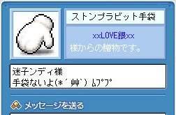 Image0015.jpg