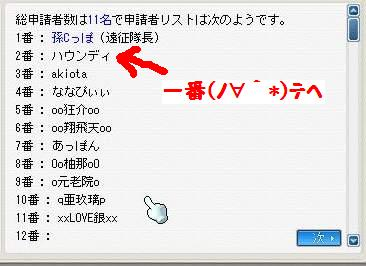 Image0163.jpg