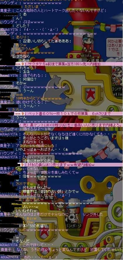 Maple112.jpg