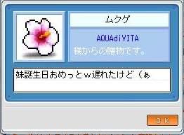 Maple148.jpg