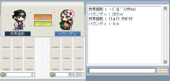 Maple220.jpg