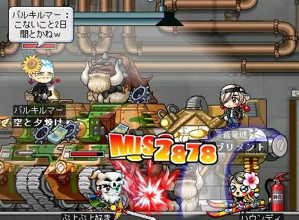 Maple225.jpg