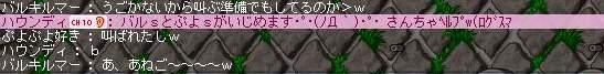 Maple231.jpg