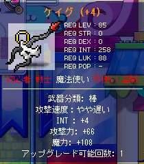 Maple25.jpg