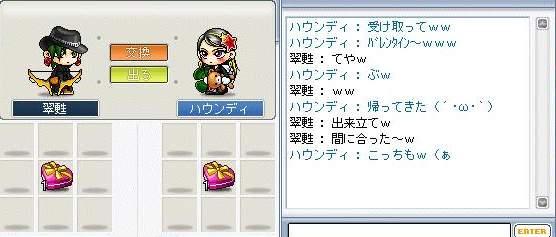 Maple324.jpg