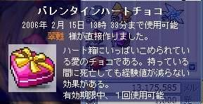 Maple325.jpg