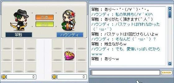 Maple344.jpg