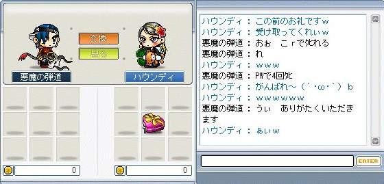 Maple346.jpg