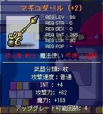 Maple347.jpg