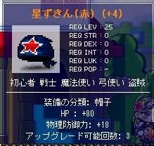 Maple349.jpg