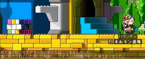 Maple350.jpg
