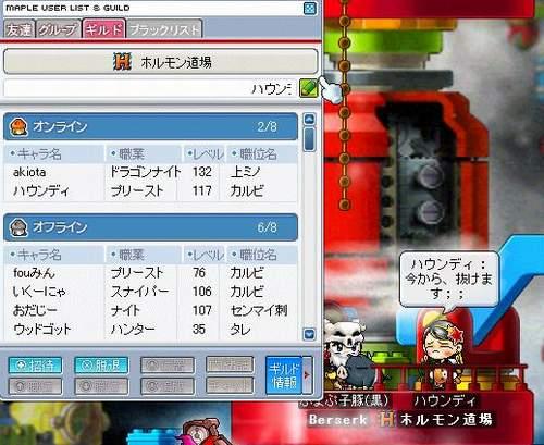 Maple373.jpg