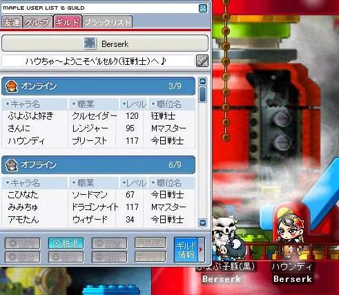 Maple374.jpg