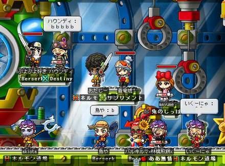 Maple482.jpg