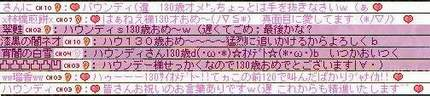 Maple539.jpg