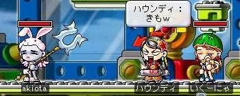Maple690.jpg