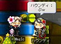 Maple70.jpg
