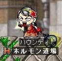 Maple721.jpg