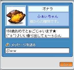 Maple738.jpg