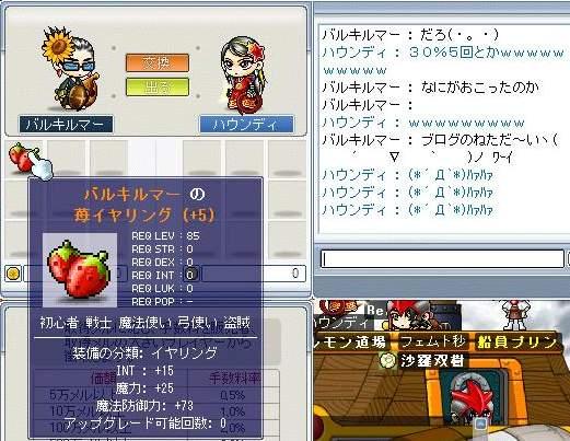 Maple784.jpg