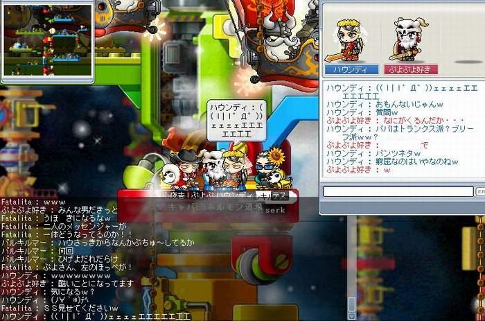 Maple796.jpg
