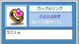 Maple800.jpg