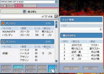 Maple909.jpg