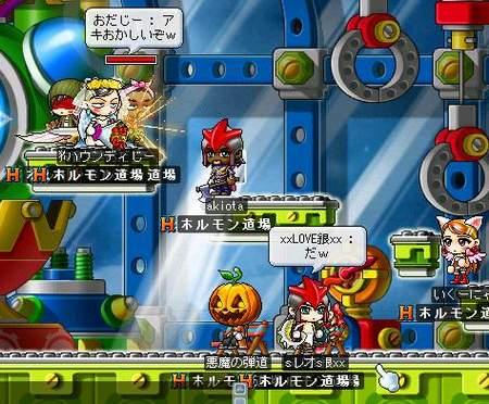Maple920.jpg