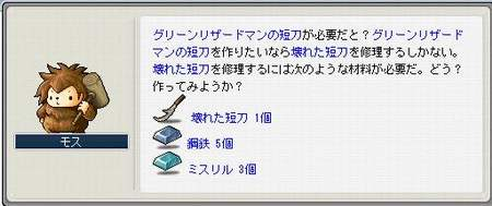 Maple927.jpg