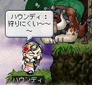 Maple96.jpg