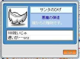 Maplehh.jpg