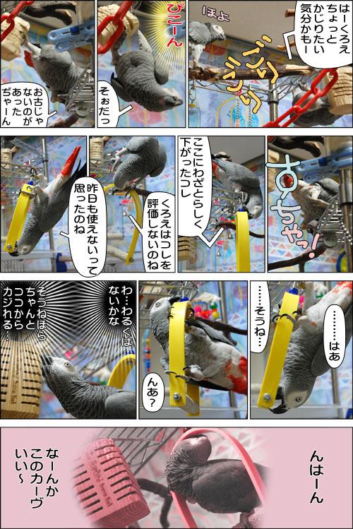 ノンフィクション劇場-No.12