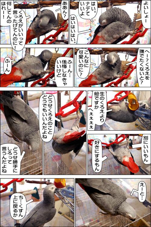 ノンフィクション劇場-No.18