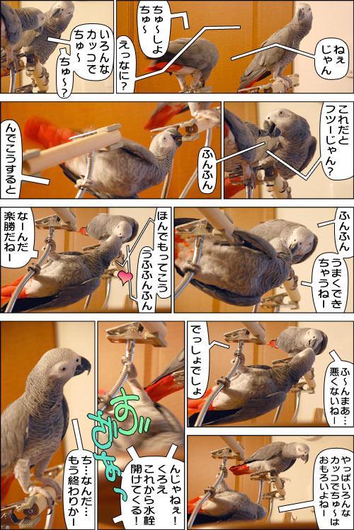 ノンフィクション劇場-No.22