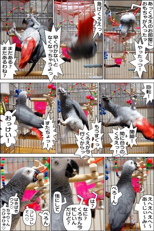 ノンフィクション劇場-No.24