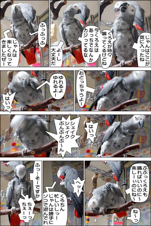 ノンフィクション劇場-No.28