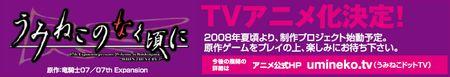 20080712_04.jpg