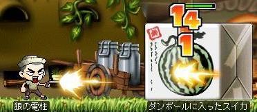 コピー ~ Maple0005